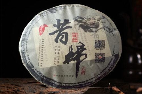 昔归茶多少钱一斤