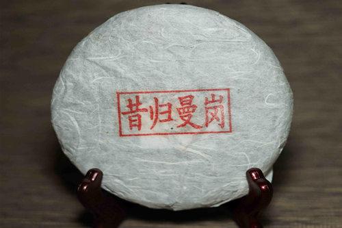 正宗昔归茶多少钱一斤